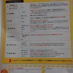 DSC_2228.JPG
